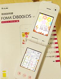 D800iDS